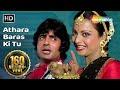 Atharaa Baras Ki Tu Amitabh Bachchan Rekha Suhaag 1979 Songs HD Lata Mangeshkar