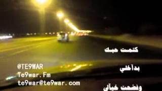 تحميل اغاني متى ألقاك - يوسف المطرف / مزآج MP3
