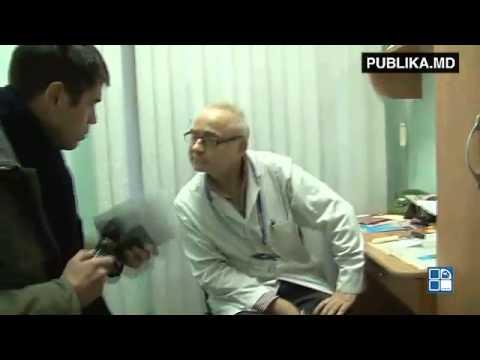 Vidal specializare oftalmologie descărcare