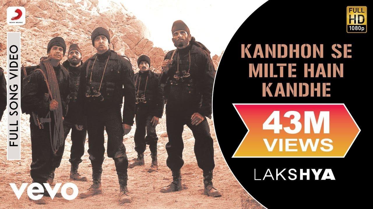 Kandhon Se Milte Hain Kandhe - Shankar Mahadevan, Sonu Nigam, Hariharan, Roop Kumar Rathod, Kunal Ganjawala and Vijay Prakash Lyrics In Hindi