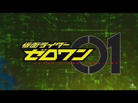 Kamen Rider Zero-One Full Henshin Sound
