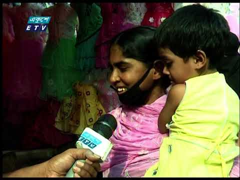 07 Pm News || সন্ধ্যা ০৭ টার সংবাদ || 05 May 2021 || ETV News