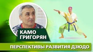 Как развивается дзюдо в Ставропольском крае: мнение старшего тренера