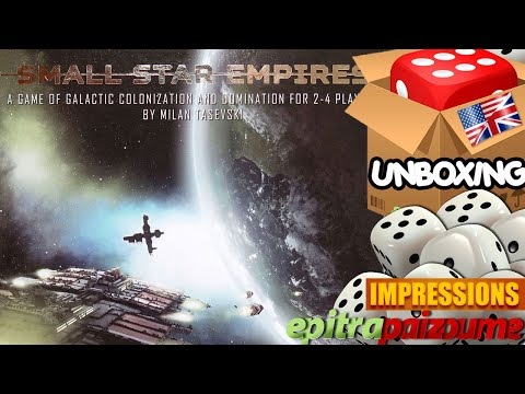 Small Star Empires - Unboxing Video (EN) by Epitrapaizoume