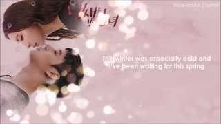 [HD] Loco & Yuju - Spring Is Gone By Chance (우연히 봄) Girl Who Sees Smell OST [English Subbed]