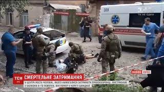 Кореспондент ТСН зняла на відео загибель чоловіка, який втікав від поліції