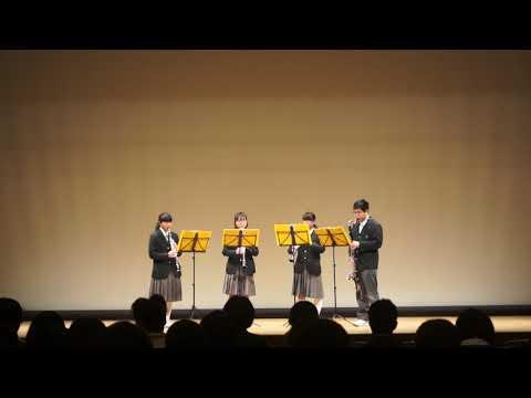 20190210第37回ひとまるアンコン中ホール9.錦城中学校 クラリネット4重奏