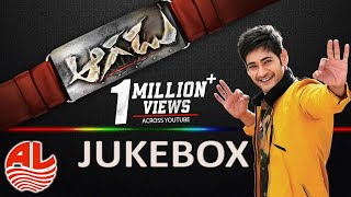 Aagadu Jukebox || Super Star Mahesh Babu, Tamannaah [HD]