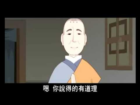 Con Rệp Cũng Có Phật Tính , Phim Hoạt hình Phật Giáo, Pháp Âm HD