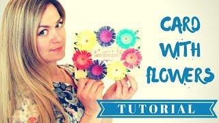 Открытка. Мастер класс Как сделать открытку для мамы своими руками! DIY простые цветы из бумаги - - - - - - - - - - - - - - - - - - - - - - - - - - - - - - - -  Подписывайся на мой канал https://goo.gl/sCxmA6  Я в twitter
