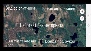 Навигатор охотника и рыболова газета