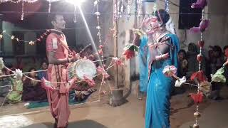 Ampali  Danda Jayajani