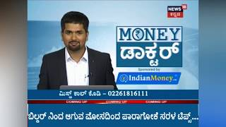 Real Estate - Tips to Purchase Property from Builders | News 18 Kannada | Episode 86