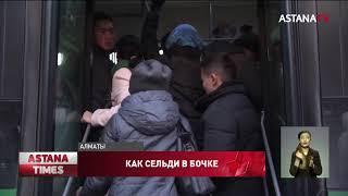 Алматинцы жалуются на переполненность общественного транспорта