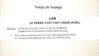 006 Tibériade Numérisation 06 K7 Didactique Chants 131 à 140