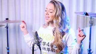 Ed Sheeran - South Of The Border (feat. Camila Cabello & Cardi B) (Emma Heesters Cover)