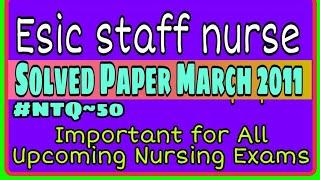 RRB / MCQ ( multiple choice questions ) / MRB - ICU Nurse