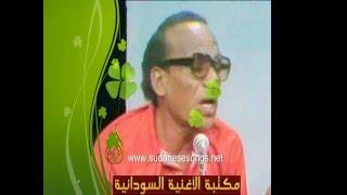 في الشاطي يا حبان - الشفيع و الخالدي - محمد عوض الكريم القرشي