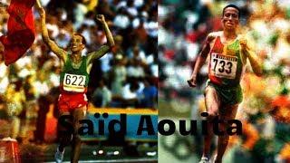 Vidéo : Saïd Aouita, une légende du 1/2 fond et fond
