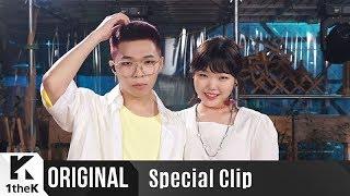 [Special Clip] AKMU(악동뮤지션)_DINOSAUR