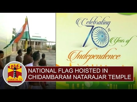 Indian-National-Flag-hosted-at-Chidambaram-Sri-Natarajar-Temple-Thanthi-TV