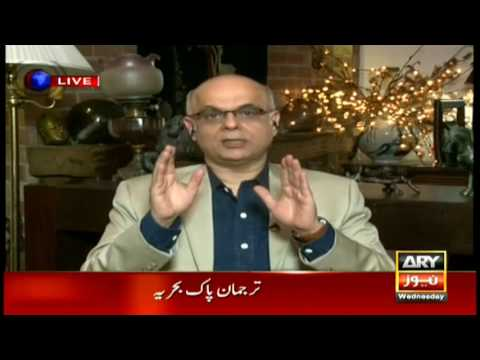 Off The Record 26th July 2017-No one is neutral nowadays in Panama case