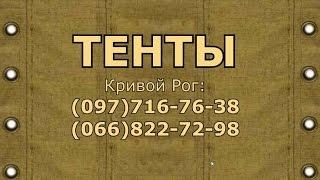 Пошив лодочных тентов в москве