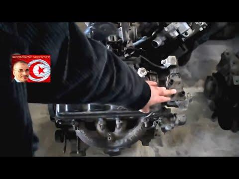 Peugeot 3008 Changer Les Ampoules De Code Phare بيجو