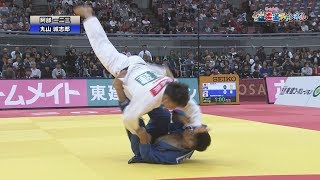 男子66kg級 決勝