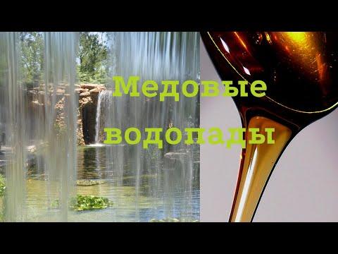 КЧР, Медовые водопады, зимний пейзаж в окрестностях реки Аликоновки.