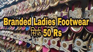 Ladies Footwear Wholesale Market In Mumbai | Thakkar Bappa Market Mumbai