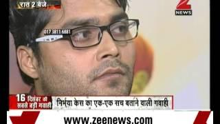 Zee Media Archive: Delhi gang-rape victim's friend recounts the fateful night