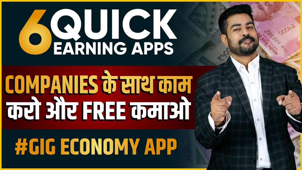 6 Quick Making Apps without Financial Investment|Make approximately 50,000/ Month|#EarningApps|Make Money Online thumbnail