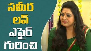 Actress SANA Interview || part 3 || Hangout With Naveena