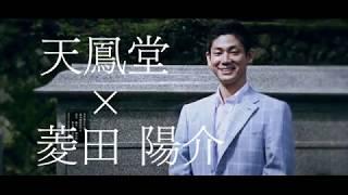 【9月9日】高野山体験映像