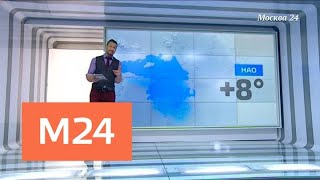 """""""Климат-контроль"""": когда можно будет открыть горнолыжный сезон - Москва 24"""