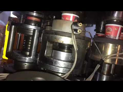 Fully Automatic Paper Cup/Glass Making Machine