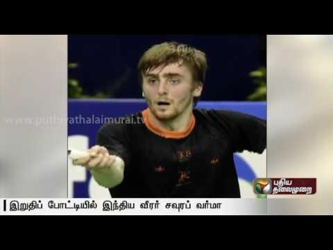 Sourabh-Varma-made-it-into-finals-of-Belgian-International-Challenge