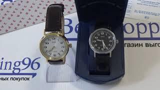 Видео обзор механических наручных часов Заря модели G4441401 и G4443201