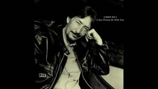 Chris Rea - I Just Wanna Be With You