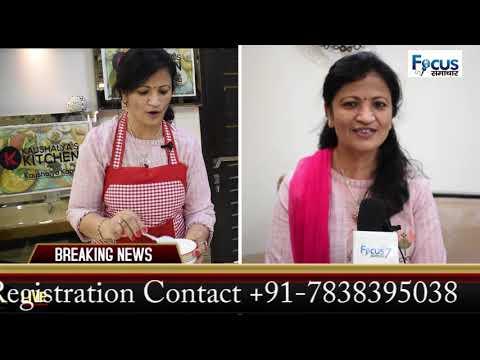 Kaushalya's Kitchen Present free online cooking classes I Focus Samachar