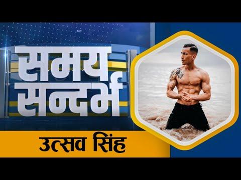 Utsav Singh appeals Vote for Mr. USA Men's physique open Competition