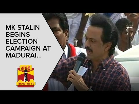 TN-Elections-2016--M-K-Stalin-begins-Election-Campaign-at-Madurai--Thanthi-TV