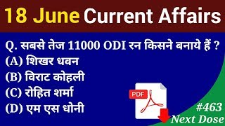 Next Dose #463   18 June 2019 Current Affairs   Daily Current Affairs   Current Affairs In Hindi