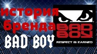 Bad Boy - история возникновения бренда по версии ММА ТОП ШОУ