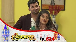 Nua Bohu | Full Ep 624 | 17th July 2019 | Odia Serial – TarangTV