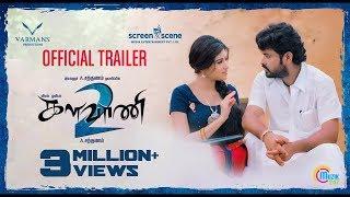 Kalavani 2 Trailer