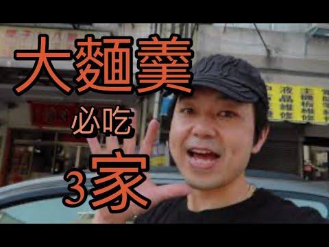[桃園一日遊]大溪復興怎麼玩?新景點開箱x太武新村x慈湖水舞秀 feat.亞洲電台DJ阿露