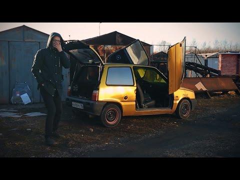 Очень плохая музыка на ОКАЗИЮ. видео