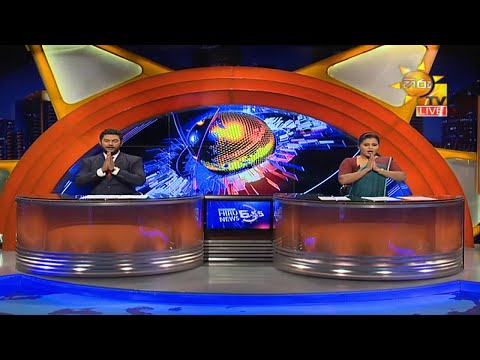 Hiru News 06.55 PM | 2020-11-18